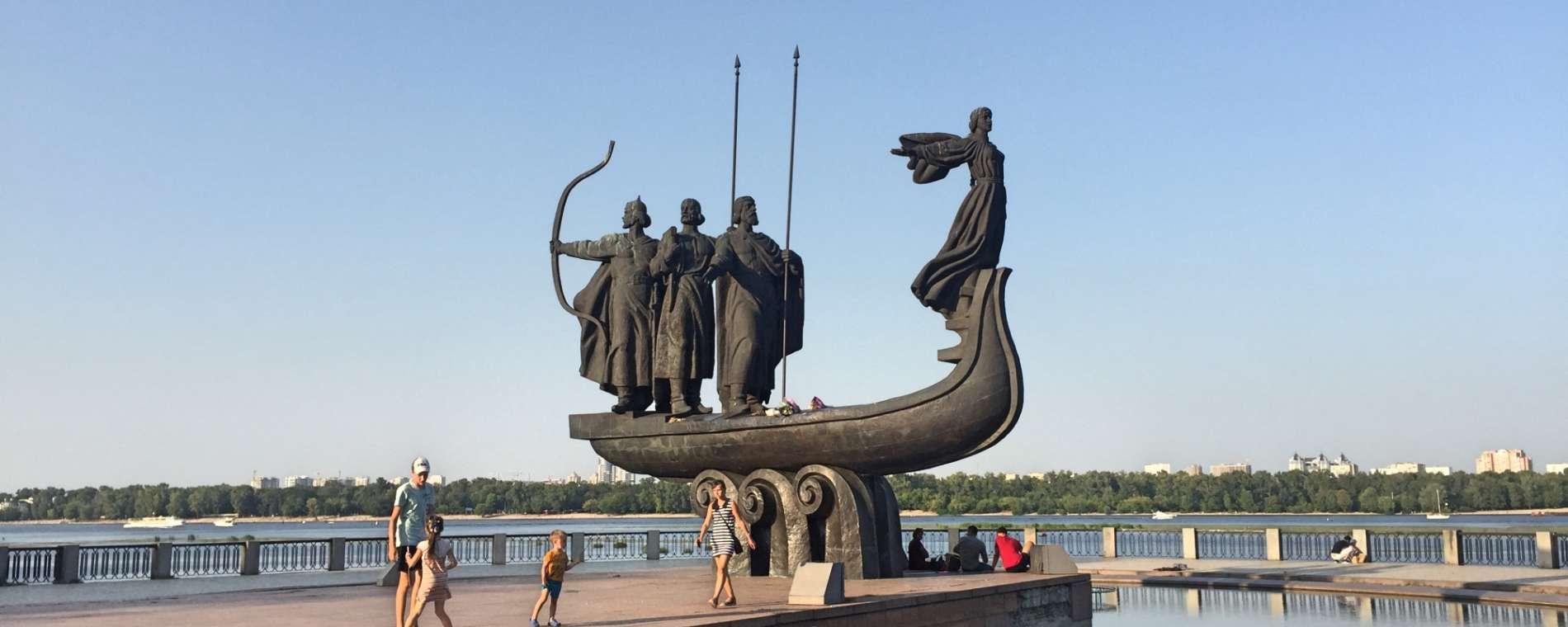 Image result for памятник основателям киева